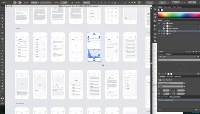 Phần mềm vẽ wireframe miễn phí - Illustrator